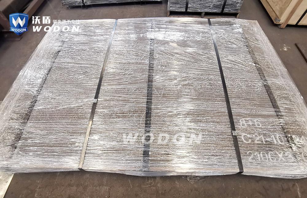08chromium carbide overlay wear plate