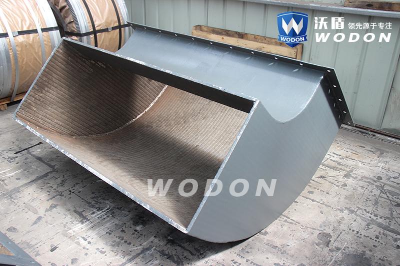 wear plate bending004